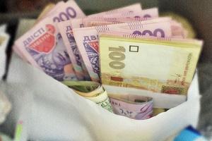 З міського бюджету в Тернополі виділили 100 тисяч гривень на ліки для діабетиків