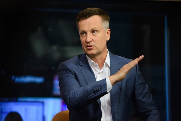 Валентин Наливайченко: «Корупція – внутрішній агресор, ключовий виклик нацбезпеці, не менший, ніж російська агресія на Донбасі»
