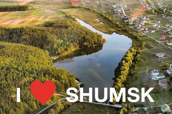 Старовинний Шумськ на Тернопільщині показали з висоти польоту (Фото)