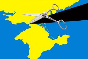 Здали Крим. Здамо і Київ?