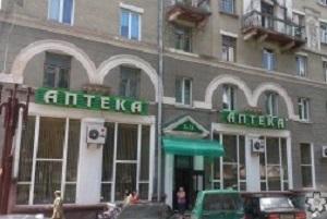 Тарашевський поклав око на центральну аптеку Тернополя (Фото)