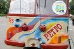 Замість тролейбуса «Щастя» тролейбус «Ретро»?