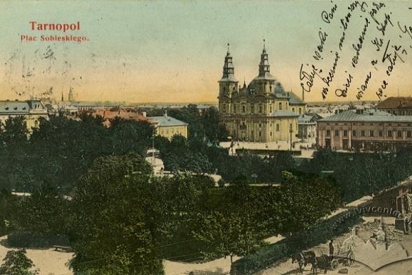 Французький парк і сад біля костелу в Тернополі