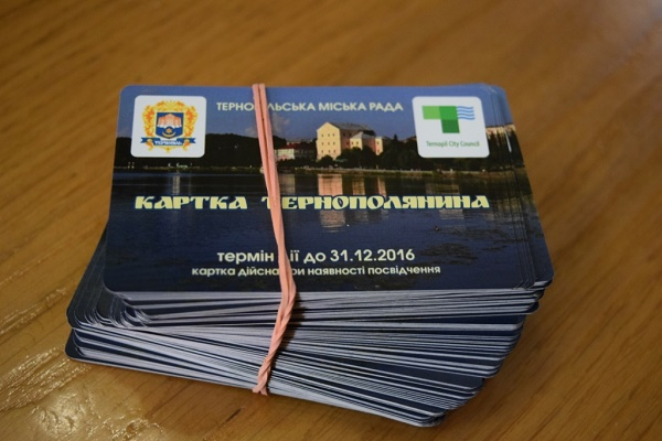 У Тернополі вже роздали близько 2 тисяч «карток тернополянина»