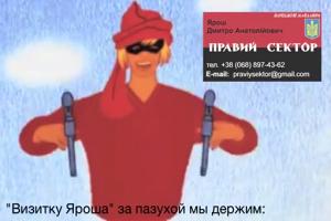 """В Інтернеті з'явилася нова версія старого мультфільму під назвою """"Бременські музиканти в АТО"""""""