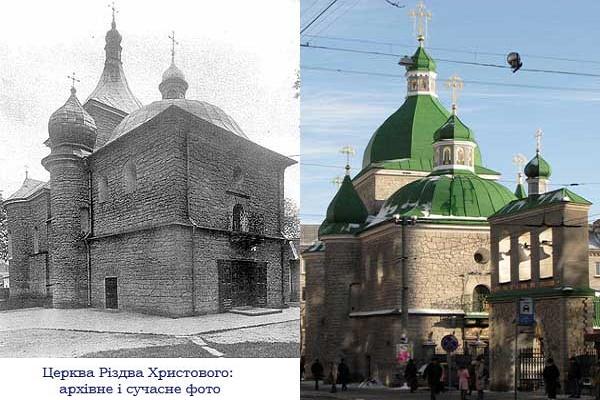 Історія Тернопільської церкви Різдва Христового