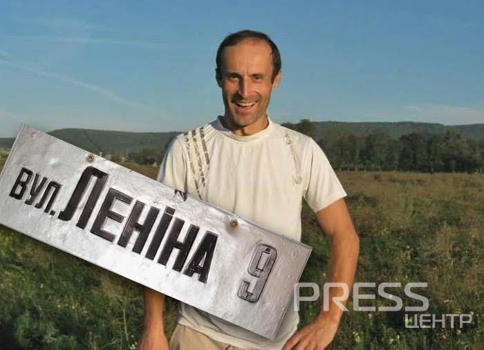 Тернопільщину від Леніна звільнить тільки суд?