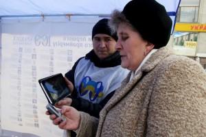 У Тернополі вперше електронне голосування на вулиці