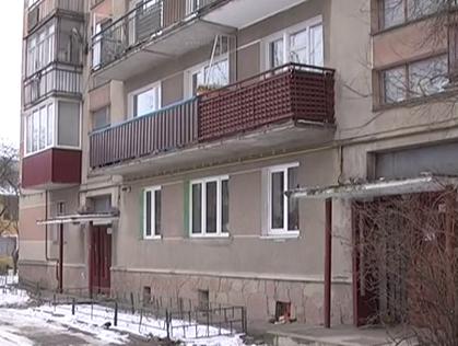 Тернополян закликають термомодернізувати будинки (ВІДЕО)