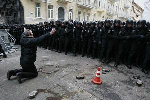 Генпрокурор звинуватив Януковича у розстрілі Майдану
