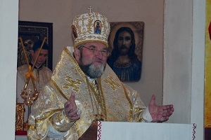 Великоднє послання митрополита Василія