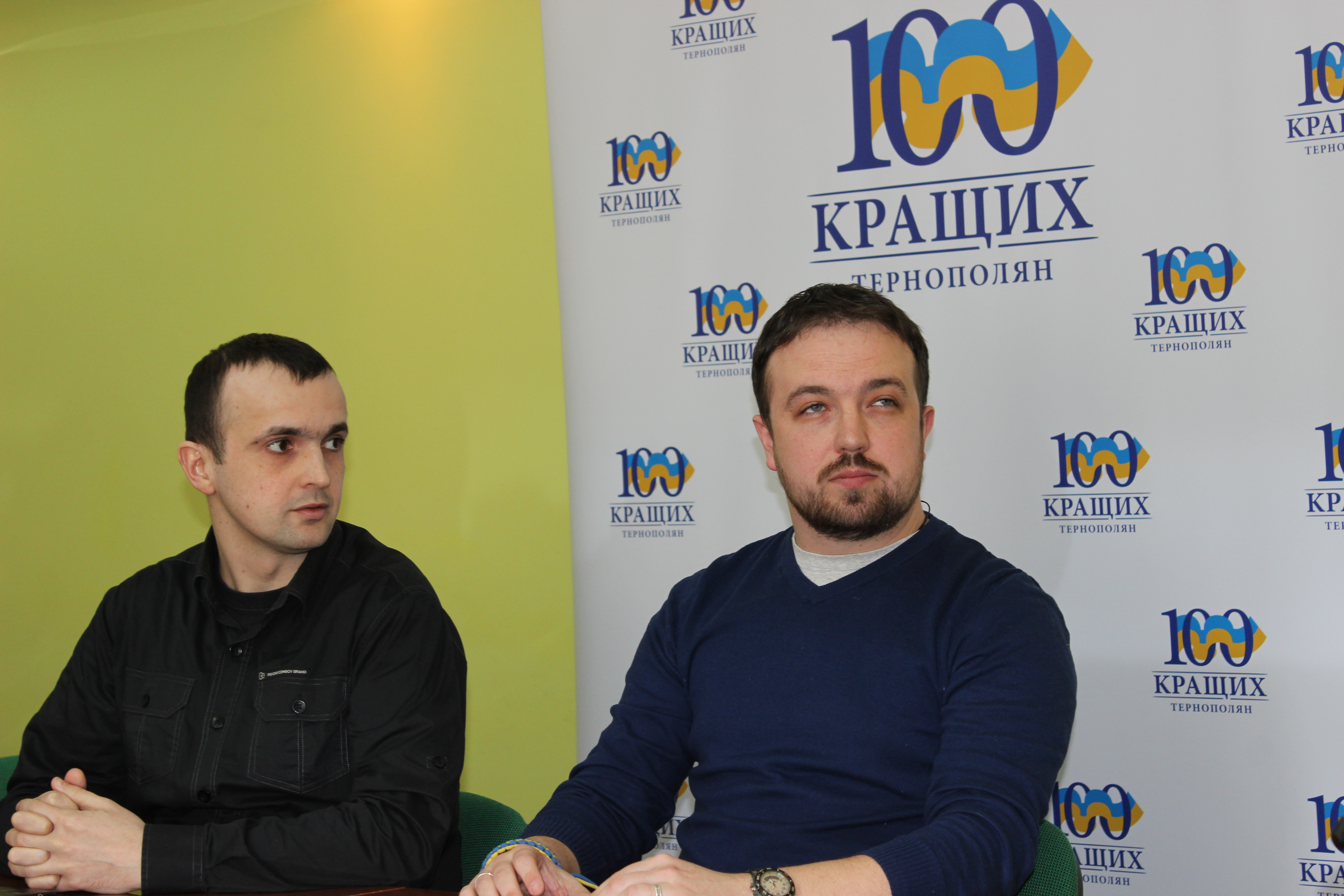 У Тернополі шукають найавторитетніших городян (ВІДЕО)