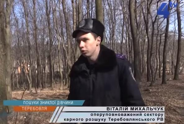 """Батальйон """"Тернопіль"""": бойові будні (ВІДЕО)"""