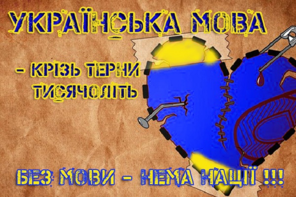 Українська мова виникла набагато раніше, ніж вважає офіційна наука