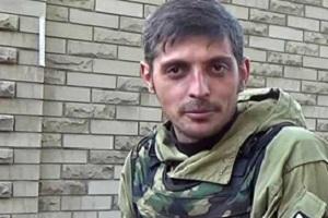 Помічник терориста Гіві підірвався зі складом боєприпасів