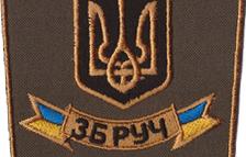 """Матері та дружини бійців батальйону """"Збруч"""" перекрили в Тернополі дорогу"""