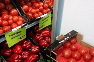 Як дурять у тернопільських супермаркетах