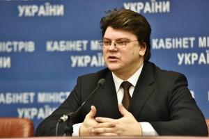В Тернопіль приїде ще один міністр