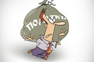 Тернополяни задекларували понад 131 млн гривень