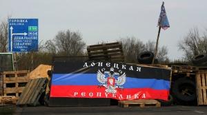 """Бойовики """"ДНР"""" відмовляються воювати - РНБО"""