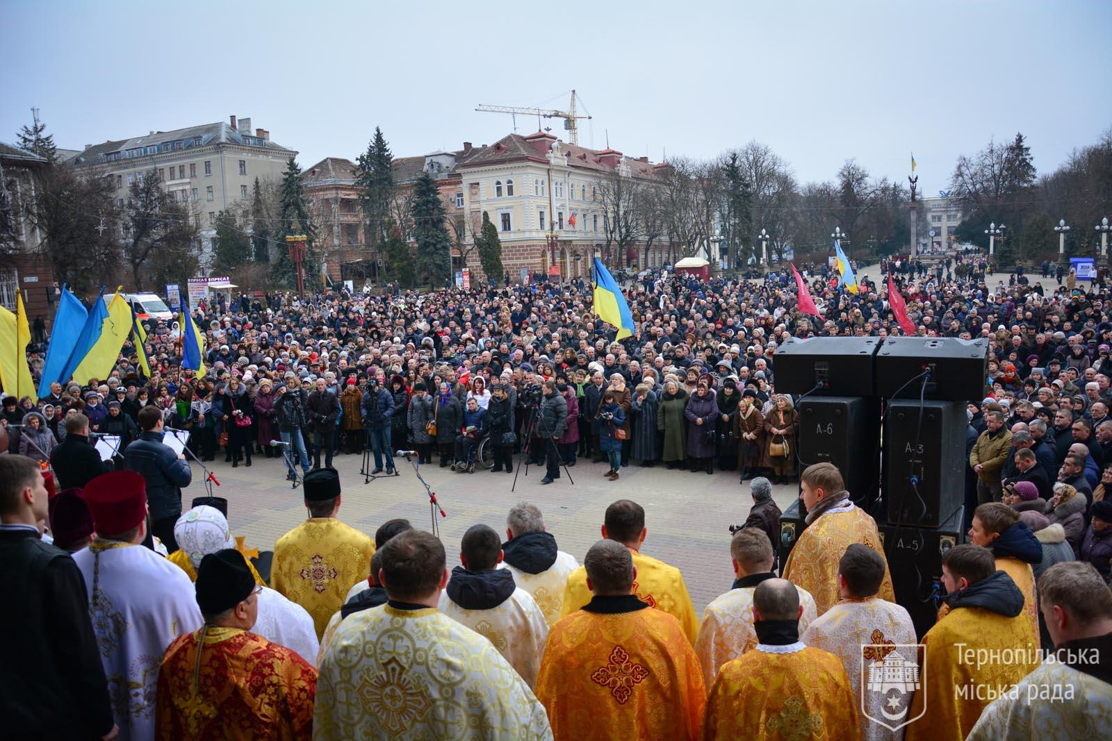 У Тернополі вшанували пам'ять Героїв Небесної Сотні (ФОТО)