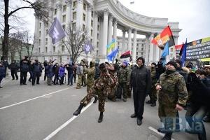 """Роздуми про """"Майдан 3.0"""""""