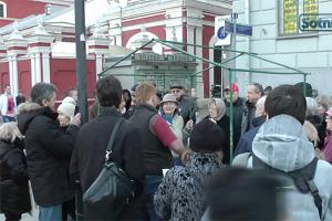 Як у Москві збирають гроші на війну на Донбасі (Відео)
