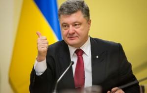 Порошенко звільнив трьох голів РДА на Тернопільщині