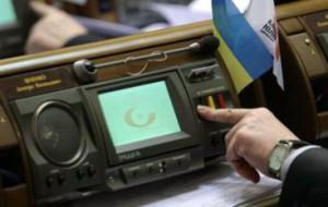 Депутати з Тернопільщини не хочуть дати відсіч збройній агресії Російської Федерації?