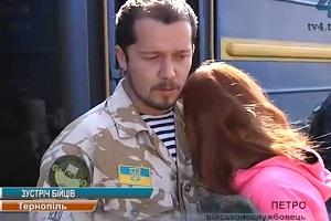 На Тернопільщину повернулось ще кілька бійців батальйону «Збруч» (Відео)