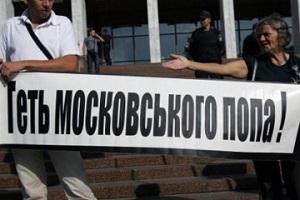 На Тернопільщині московський піп побив жінку, яка збирала підписи за перехід до УПЦ КП