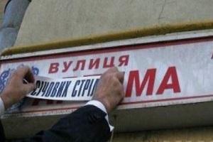 Декомунізація чи деколонізація? Важко навести лад в головах українців