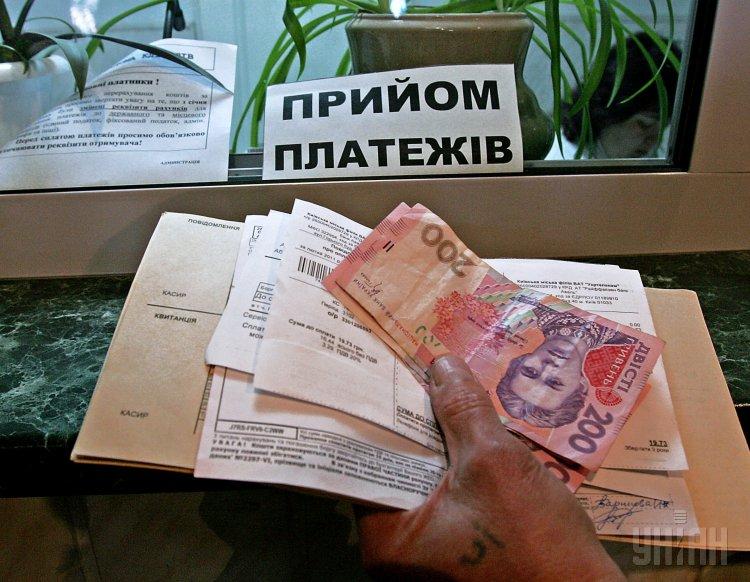 Експерти розповіли, чи впораються українці з цінами на газ, тепло і світло