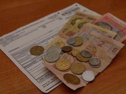 Плата за опалення 3-кімнатної квартири перевищить мінімальну зарплату й прожитковий мінімум - експерт