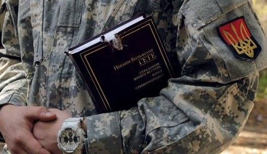 У Тернополі збирають книги для воїнів в зоні АТО