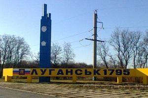 Донбасский дневник:  Луганск живёт днём, но и это не жизнь, а только её видимость