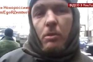 З полону терористів звільнили «кіборга» з Тернопільщини Маюка Володимира