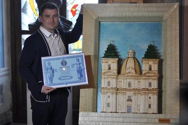 Національний рекорд встановив студент із Тернополя