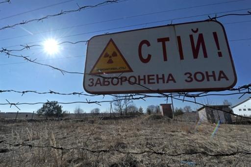 У Тернополі вшанують учасників ліквідації наслідків Чорнобильської катастрофи