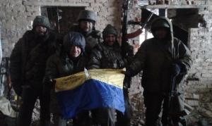 Бойовики поглумилися над прапором «кіборгів» (ФОТО)