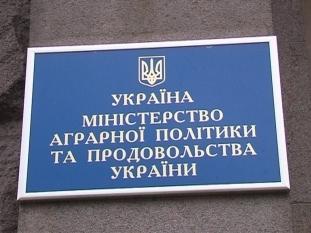 Директор Борщівського МПД та депутат Олег Барна пікетують міністерство аграрної політики