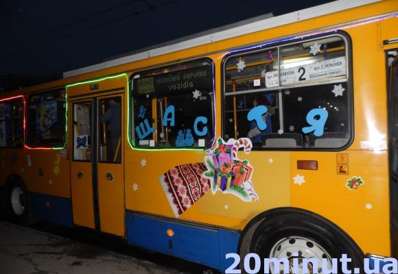 Тернополем їздить тролейбус святого Миколая