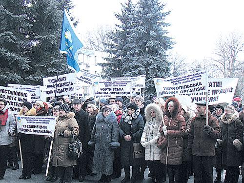 Страйк профспілкових організації Тернопільщини: Бідність працюючих — ганьба владі!