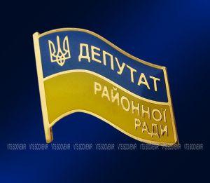Депутат Борщівської райради вимагав у фермера 40 тис. грн.