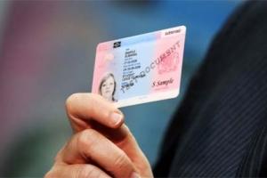 Обережно, шахраї! Біометричний паспорт можна оформити тільки у міграційній службі