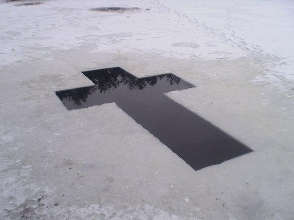 Безпека на Водохреща: правила купання у відкритих водоймах взимку
