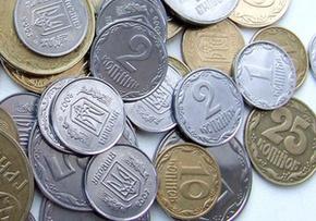 Найдорожчі монети України можуть бути у вашому гаманці (ФОТО)