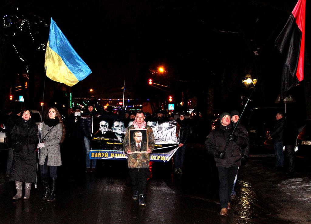 Тернопільська смолоскипна хода у честь народження Бандери (ФОТОРЕПОРТАЖ)