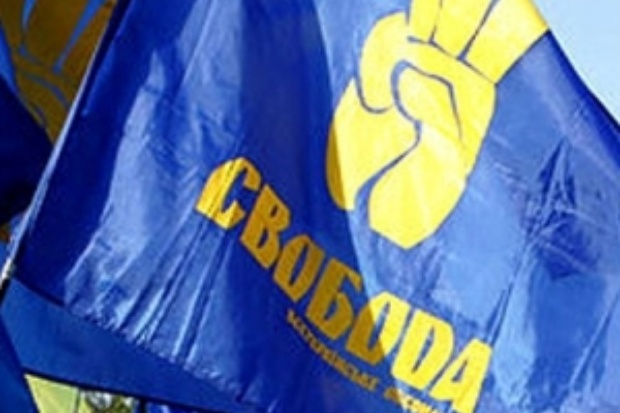 Свободівці остаточно втрачають владу на Тернопільщині. Але хочуть її повернути чужими руками... (ДОКУМЕНТ)