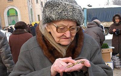 Соціально-незахищені верстви населення Тернопільщини отримають компенсації